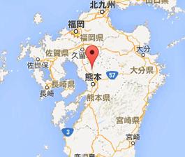 熊本県の北側に位置しており、地図で見ると福岡からそう遠く感じない